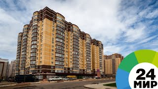 Квартира как бизнес: как в Астане зарабатывают на квадратных метрах - МИР 24
