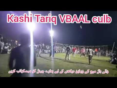 Moshain culb Vs Muji Shah culb Joti Match Kotla Jaam