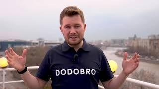 Обращение Федора к команде Додо перед первой федеральной рекламной кампанией