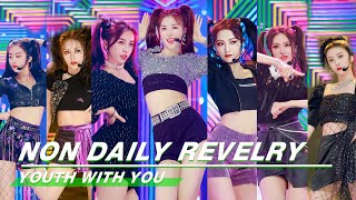 """""""NON DAILY REVELRY"""" Stage《非日常狂欢》舞台纯享