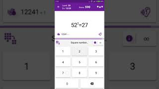 Math Tricks - Training mode - square numbers between 50 and 59 - level 020 (Number Keyboard)