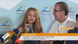 Тина Кароль дает интервью на Черноморских играх