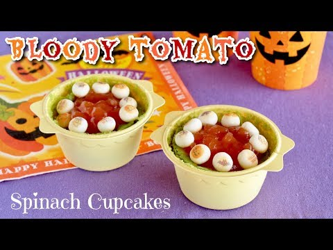 Microwave Steamed Buns for Halloween (Spinach and Tomato flavor for Babies) | OCHIKERON