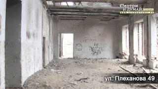 Сызрань, которую мы потеряли  (часть 2) (видеоверсия)