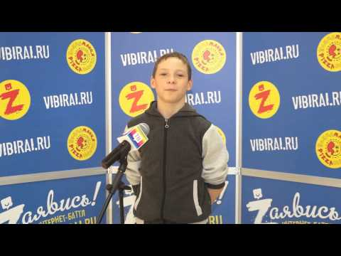 Валерий Мельников, 14 лет