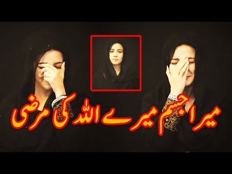 Emotional | Rabi Pirzada first video after scandal