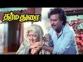 Dharmadurai | Dharmadurai full Tamil Movie scenes | Nizhalgal Ravi and Saranraj gets into smuggling