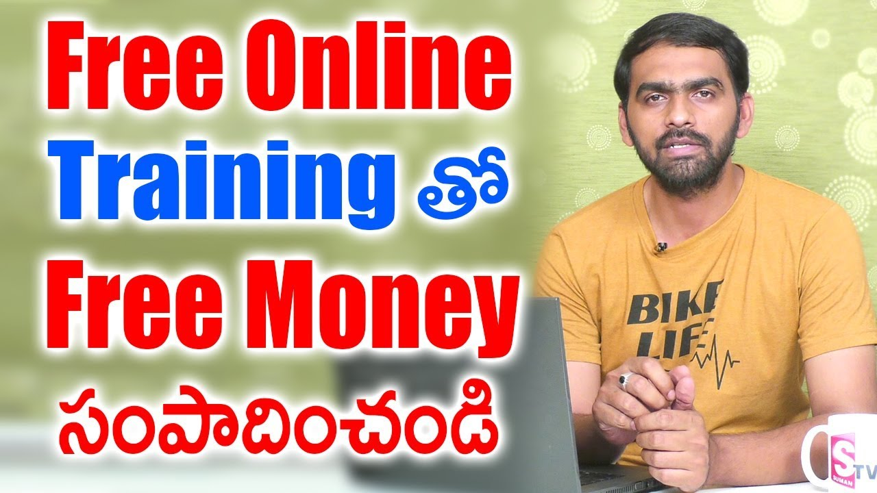 How to Make Money Viewing Advertisements Online Earn Money Online by Simply Seeing Advertisements thumbnail