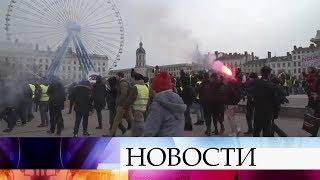 Более 60 тысяч человек приняли участие в массовых протестах во Франции.