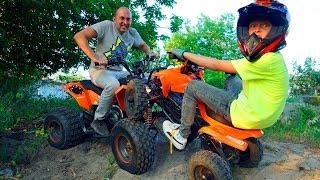 Дрифтуем с ПАПОЙ на квадриках!!!Что-ТО пошло НЕ ТАК... Gift for dad A motorbike!
