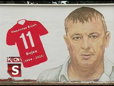 Memorijalni turnir Miroslav Bojić - Bojke