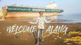 Alang Ship Breaking Yard Travel Guide 2020 | Alang Gujarat World Biggest Ship Recycling Yard