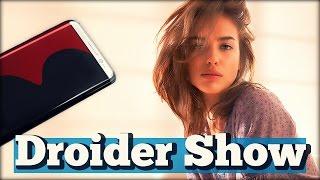 Galaxy S8 живьем и ПОРОЧНАЯ страсть | Droider Show #274