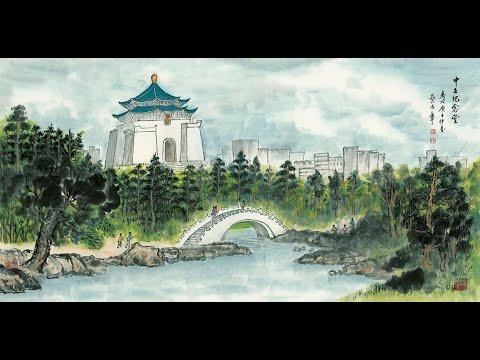 蔡俊章博士 中正紀念堂畫作導覽