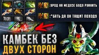 МЕДУЗА МЕГА КАМБЕК С РУИНЕРОМ - 2 РАПИРЫ