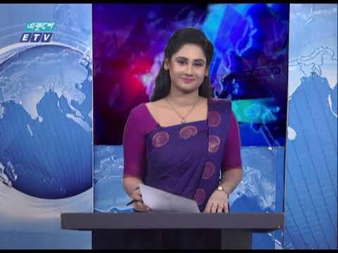 09 Pm News || রাত ০৯ টার সংবাদ || 27 February 2021 | ETV News