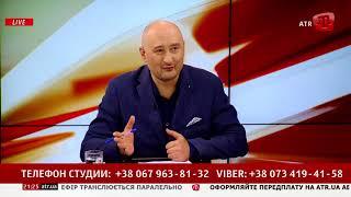 Бабченко: Нищие сёла есть по всему миру, но только РФ нападает на соседей и орёт: Мы самые великие