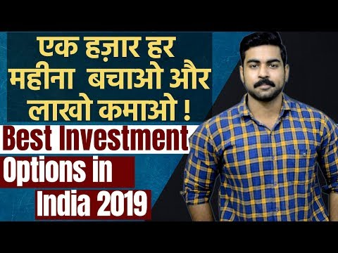 mp4 Investment Opportunities In India, download Investment Opportunities In India video klip Investment Opportunities In India