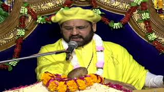 आ मेरे मन गोवर धन !! Aa Mere Man Gover Dhan !! 2018 Peaceful Bhajan #SwamiKarunDassJi