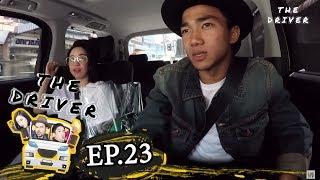 The Driver - EP.23 - เจ ชนาธิป - dooclip.me