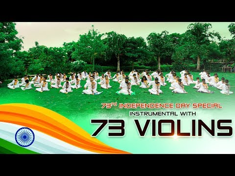 Janaganamana || indian national anthem || Independence Day Special Songs || 73 violin