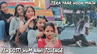 Tere Jaisa Yaar Kahan | Tera Yaar Hoon Main | Arijit Singh | True Friendship Story By Maahi Queen