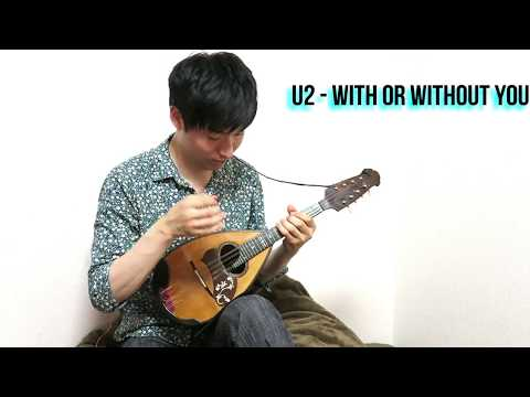 U2 - With Or Without You  By Kzo Ishibashi 石橋敬三 Mp3