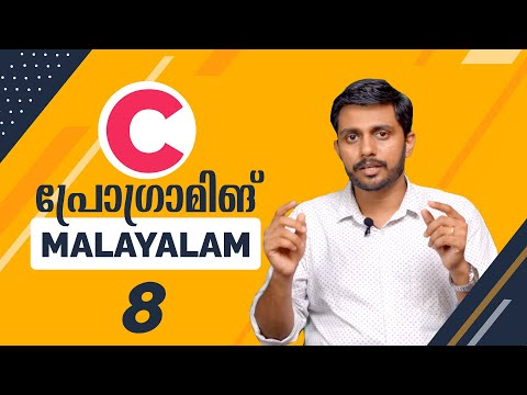Learn C Programming    Online Course   Part 8   Hello World   Malayalam