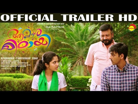 Aakashamittayee Official Trailer - Jayaram