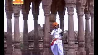 Digo Tharo Digiyo | Rajasthani Lok Geet | Champe Khan Sad Song