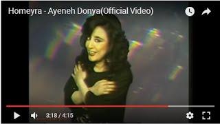 ayeneyeh Donya Music Video