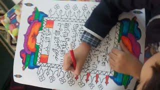 Kaligrafi Khat Naskhi Free Video Search Site Findclipnet