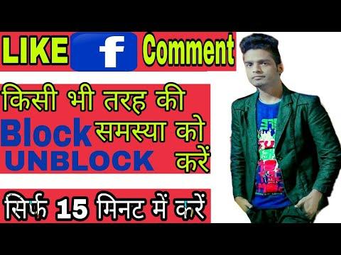 Download 1m Facebook Auto Follower Script, 100k Auto Comment