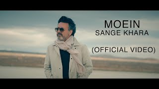 Moein Sange Khara Official Video