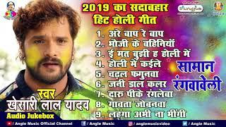 Khesari Lal Yadav 2021 Saman Rangwali 2021 Holi Song 2021
