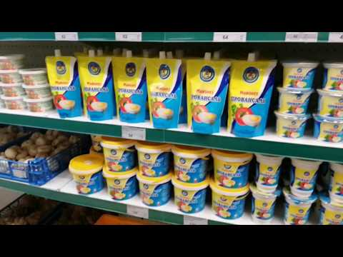 Каневская, цены на продукты в местной сети магазинов Фрутленд
