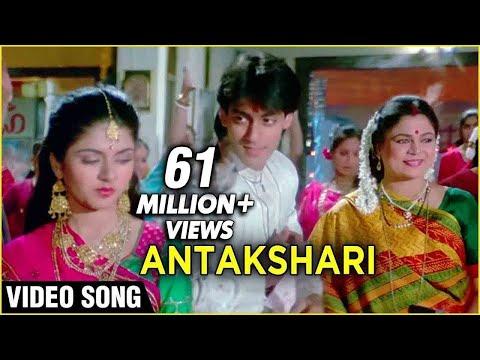 Antakshari Video Song | Maine Pyar Kiya | Salman Khan, Bhagyashree | Lata Mangeshkar, S. P. B