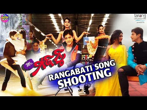 Mr. Majnu - Mo Rangabati || Official Video || Shooting Set || Babusan, Sheetal, Dibya & Suryamayee