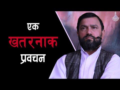WAY TO ENLIGHTENMENT | DAY - 14 || Dr.Yogi Vikashananda | Manokranti | 2021