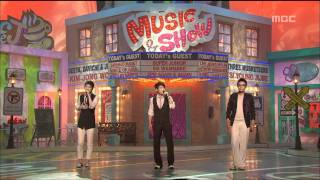 V.O.S - In trouble, 브이오에스 - 큰일이다, Music Core 20090606