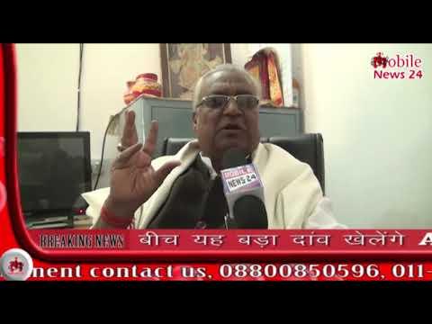 जानिए बदरपुर की राजनीति पर क्या कह रहे है सूरजभान पांडे | Today Badarpr latest news.