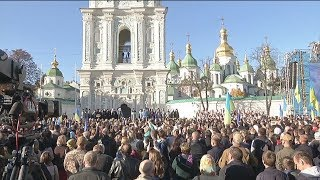 Київ. Відзначення Дня захисника України та Покрови Пресвятої Богородиці