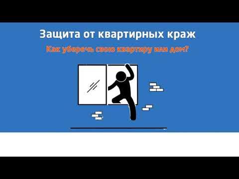 Благодаря помощи соседей. В городе Новомичуринске Пронского района полицейские с поличным задержали рецидивиста-«домушника»