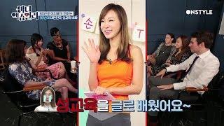 [바디 액츄얼리] 이지혜, 우리 땐 성교육 노는 친구들(?)이 해줬지ㅎㅎㅎ (선공개)