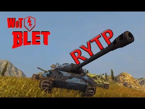 Новый танк WZ-112-2 | RYTP |  WoT Blitz