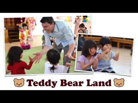 Teddy bear land movie 90sec.ver