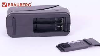 Степлер ЭЛЕКТРИЧЕСКИЙ №24/<wbr/>6, 26/<wbr/>6 BRAUBERG, до 20 листов, питание от сети/<wbr/>4 батареек АА, черный, 227566