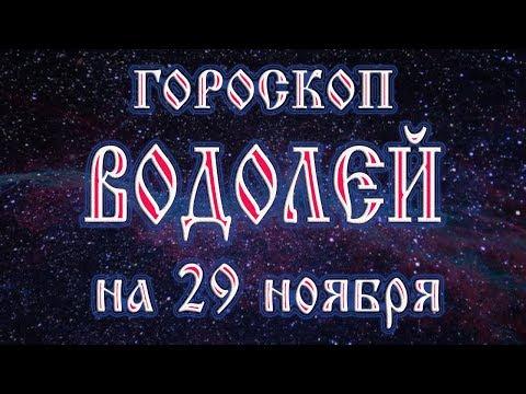 Признаки совместимости в гороскопе