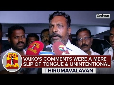 Vaikos-remarks-was-a-mere-slip-of-the-tongue-and-not-Intentional--Thirumavalavan