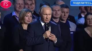 Путин объявил о выдвижении в президенты на выборах в 2018 году